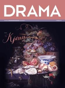drama_03_2016